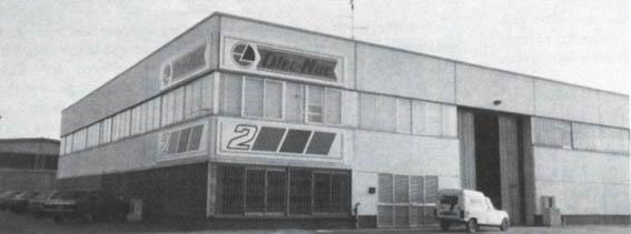 Производственный цех Oleo-Mac 1977г.